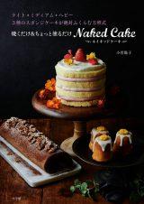 sweet_25